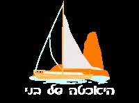 שונית – היאכטה של בני| השכרת יאכטות| הפלגות פרטיות| ספורט ימי| אירועים על המים